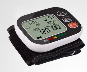 腕式血压计方案