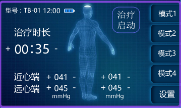空气波压力治疗仪方案